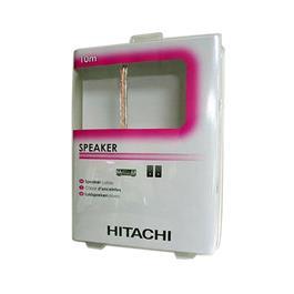 Hitachi luidsprekerkabel HAS1100 10 m