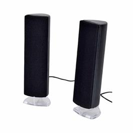 IT-works 2.0 PC speakersysteem MSP04