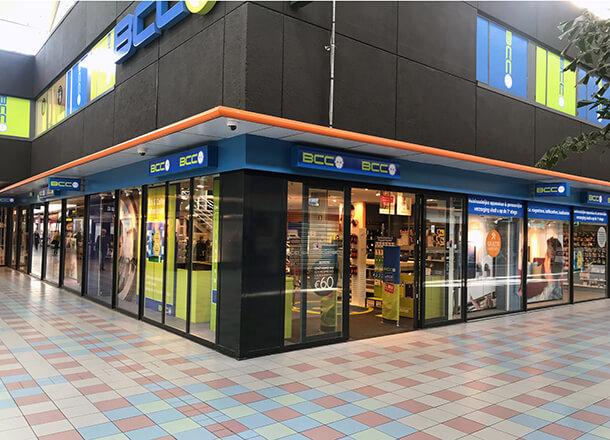 BCC winkel Haarlem