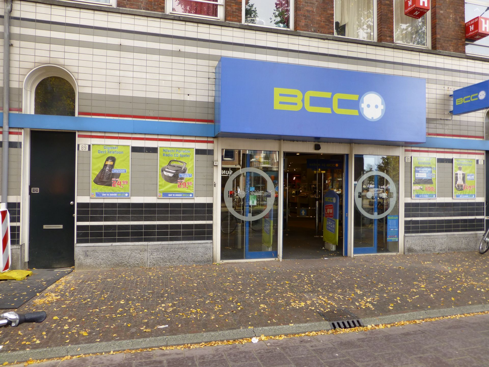 BCC Amsterdam West   Openingstijden en contact   bcc nl